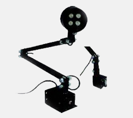 4 LED - ARM LIGHT