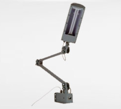 PL-ARM LIGHT